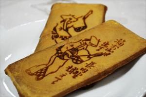 福知山踊りが描かれた踊せんべい。福知山土産におすすめ。